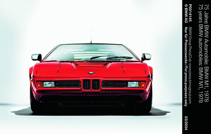 BMW M1 (11)
