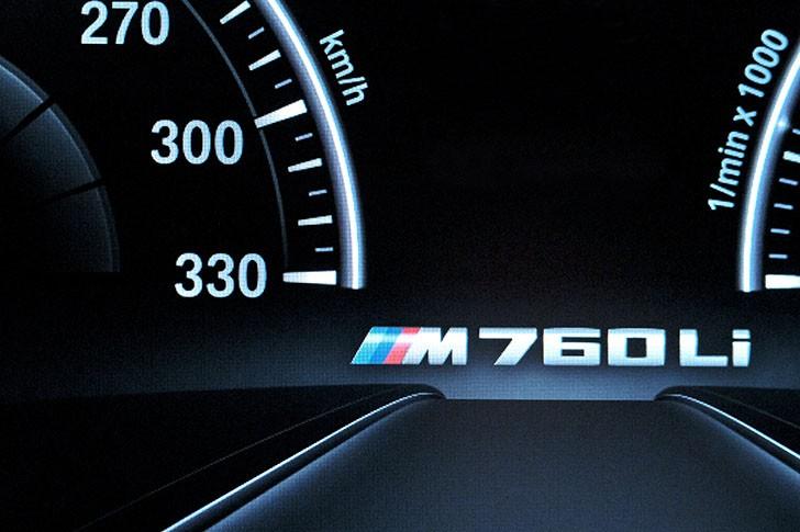 BMW Seria 7 760Li xDrive