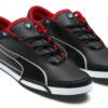 Pantofi sport BMW M
