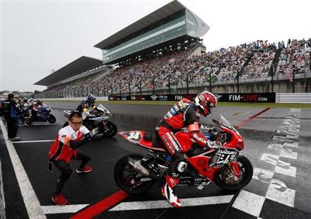 Honda castiga Cursa de 8 ore de la Suzuka